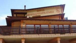 Krusharskata House Hotel